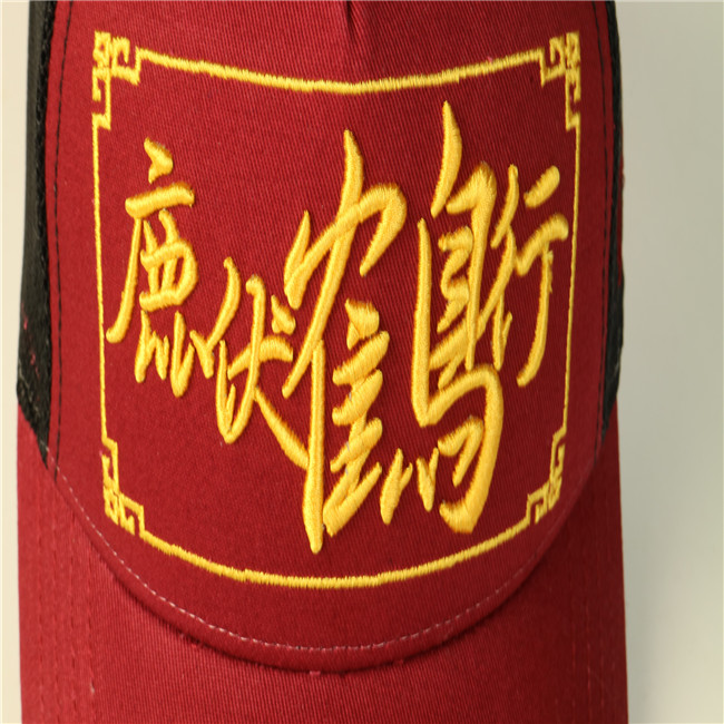 ACE custom hats-14