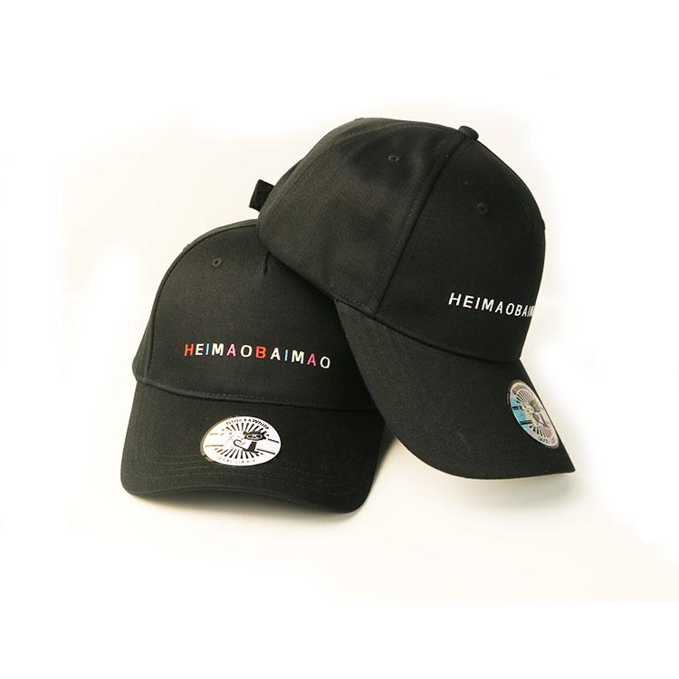 Breathable green baseball cap glitter OEM for beauty-1
