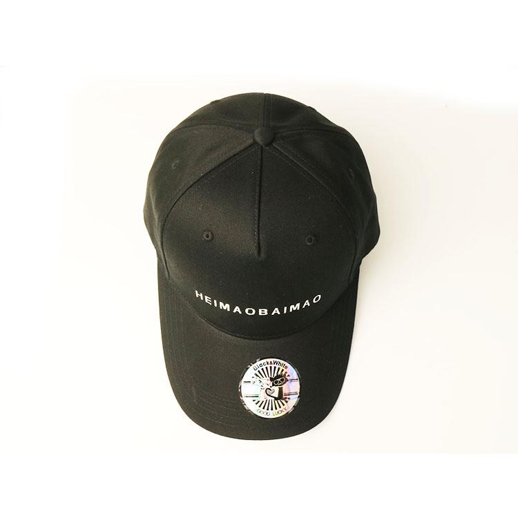 Breathable green baseball cap glitter OEM for beauty-3