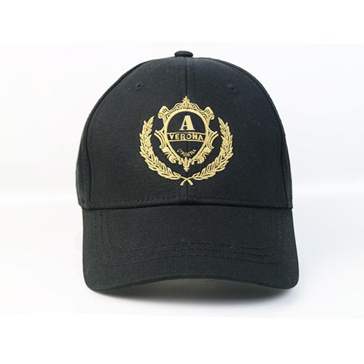 latest kids baseball caps plastic customization for beauty-1