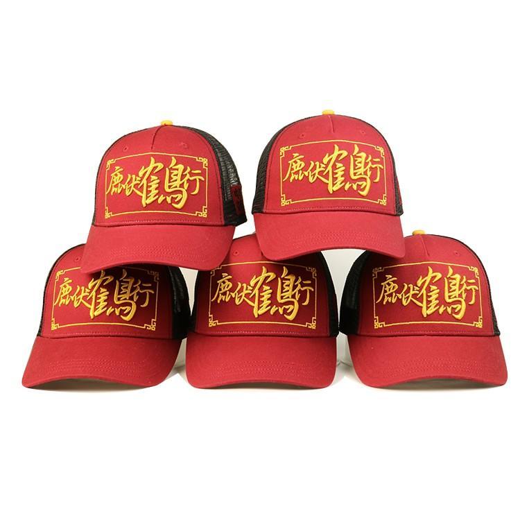 ACE funky bike cap supplier for beauty-2