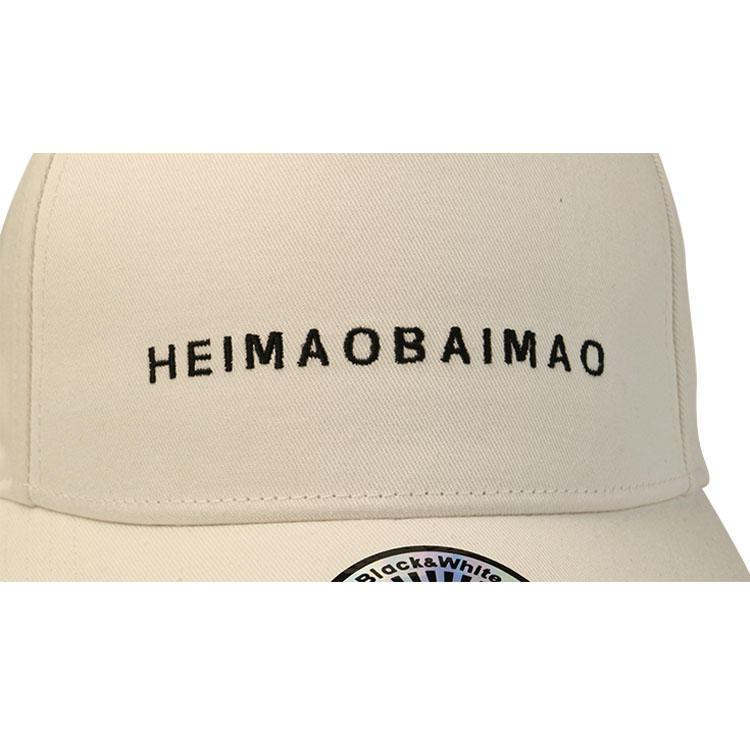 ACE unisex green baseball cap OEM for fashion-3