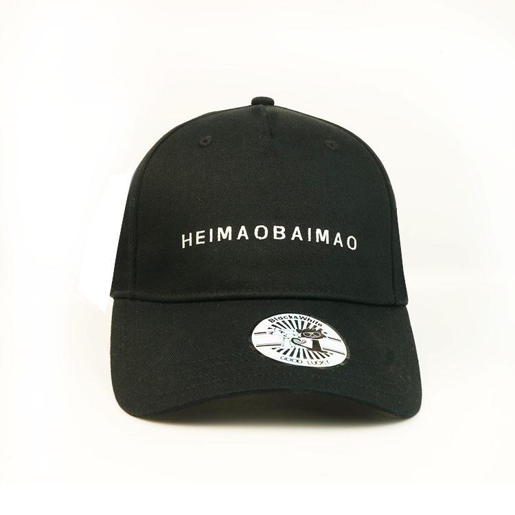 ACE high-quality plain baseball caps free sample for fashion-2