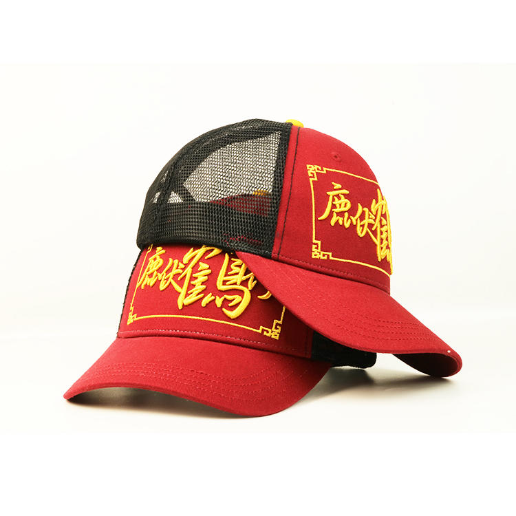 ACE words outdoor cap free sample for Trucker-3