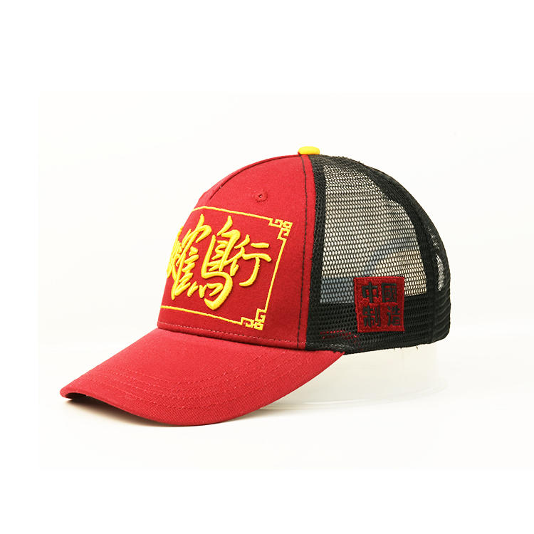5% OFF Custom 5 panel trucker mesh embroidery patch trucker hat cap