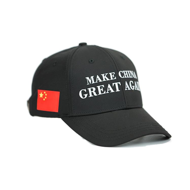 Wholesale 2020 President Election Trump Baseball Cap Republican Baseball Hat Adjustable KEEP AMERICA GREAT Embroidered Caps