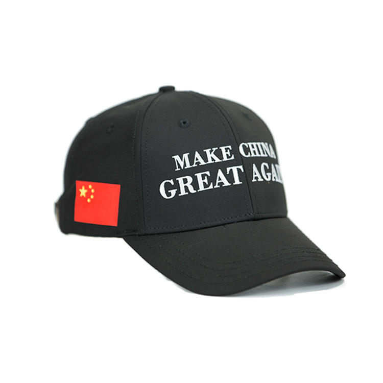 Wholesale 2020 President Election Trump Baseball Cap Republican Baseball Hat Adjustable KEEP AMERICA GREAT Embroidered Caps