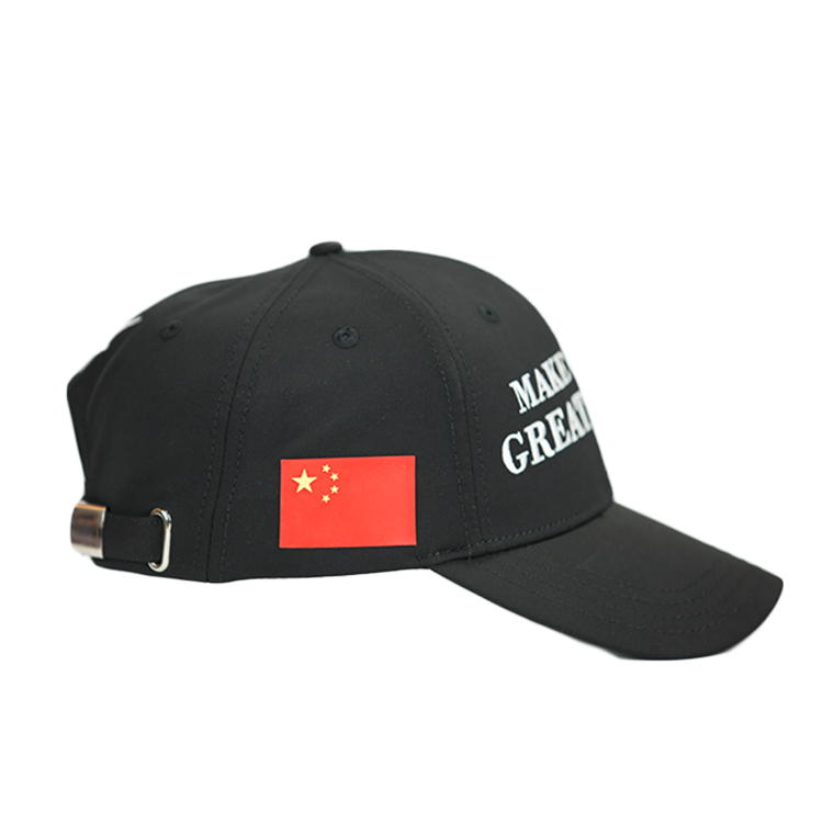ACE flat fitted baseball caps OEM for beauty-3