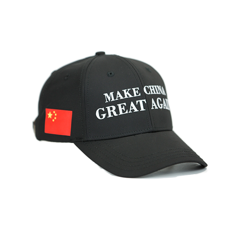 ACE flat fitted baseball caps OEM for beauty-2