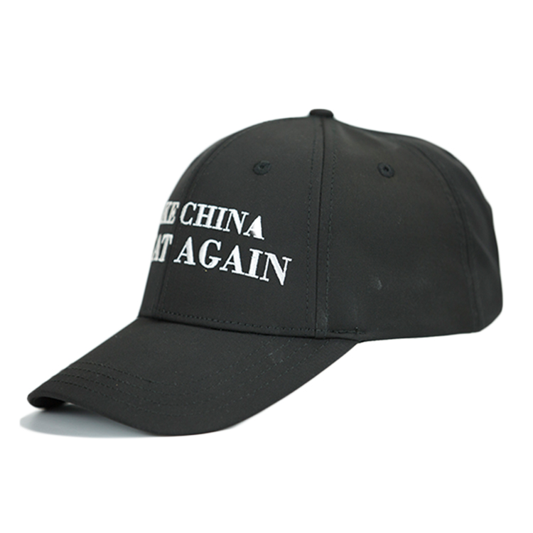 ACE flat fitted baseball caps OEM for beauty-5