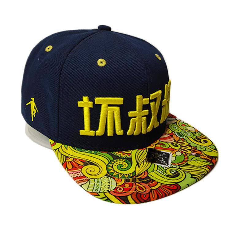 Hot sale 100% Cotton flat bill 3D embroidery custom logo snapback hat with logo