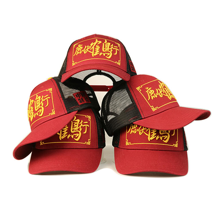 OEM/ODM Guangzhou factory 3D embroidery custom mesh trucker cap and hat