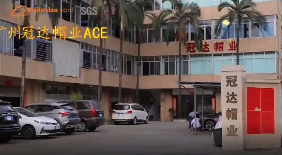 ACE Headwear With over 15 years of experience, Ace is replete with a well-trained group of professionals at our China office