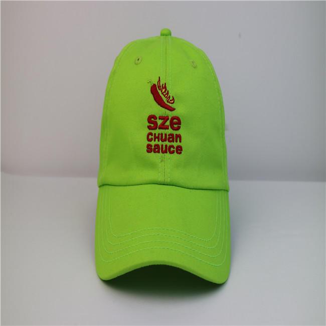 Breathable best mens baseball caps collection OEM for baseball fans