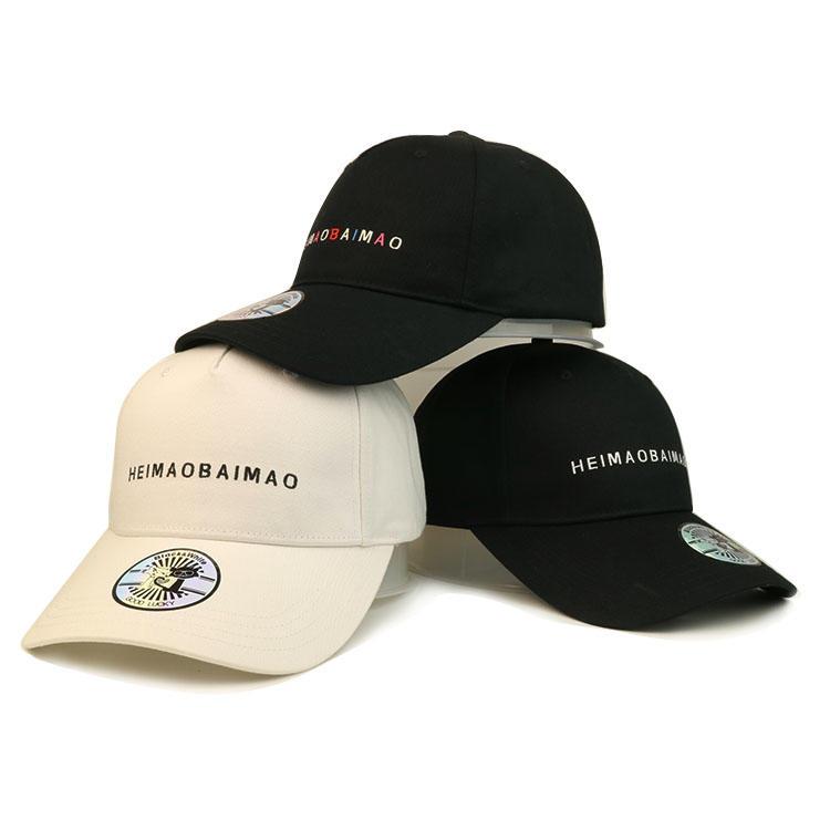 Black and white custom design flat embroidery logo 6panel curve brim baseball hats caps