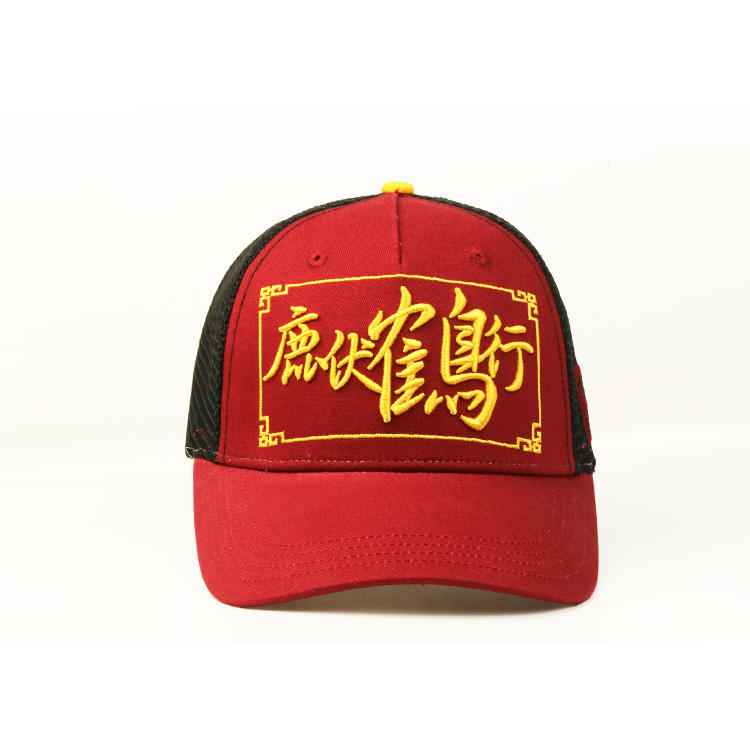 Custom design Chinese style 3D embroidery logo Chinses words trucker caps