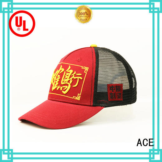 ACE logo womens trucker cap buy now for fashion