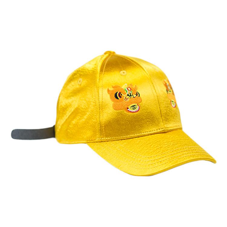 Outdoor Bright Yellow satin color Cap Mountain baseball Hat