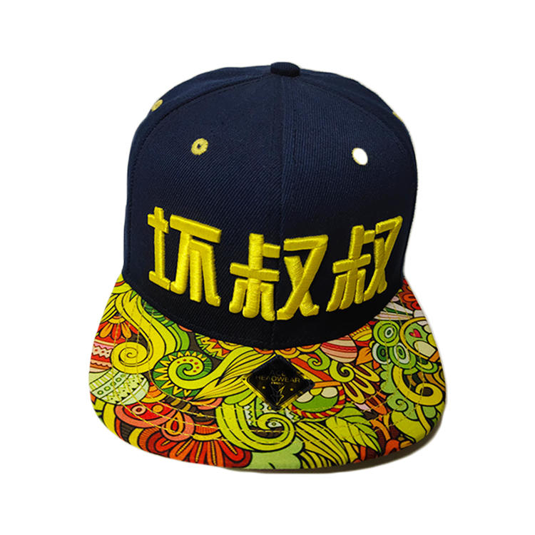 on-sale best snapback caps print supplier for beauty-1