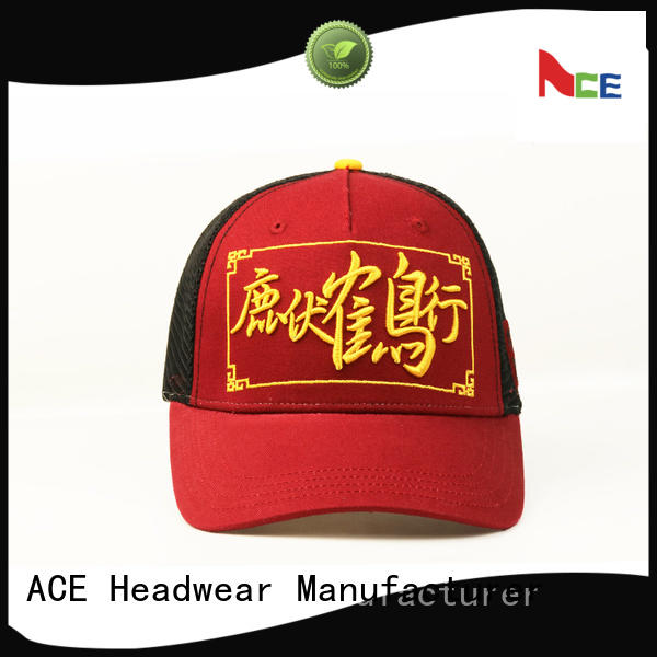ACE Breathable sports cap ODM for Trucker