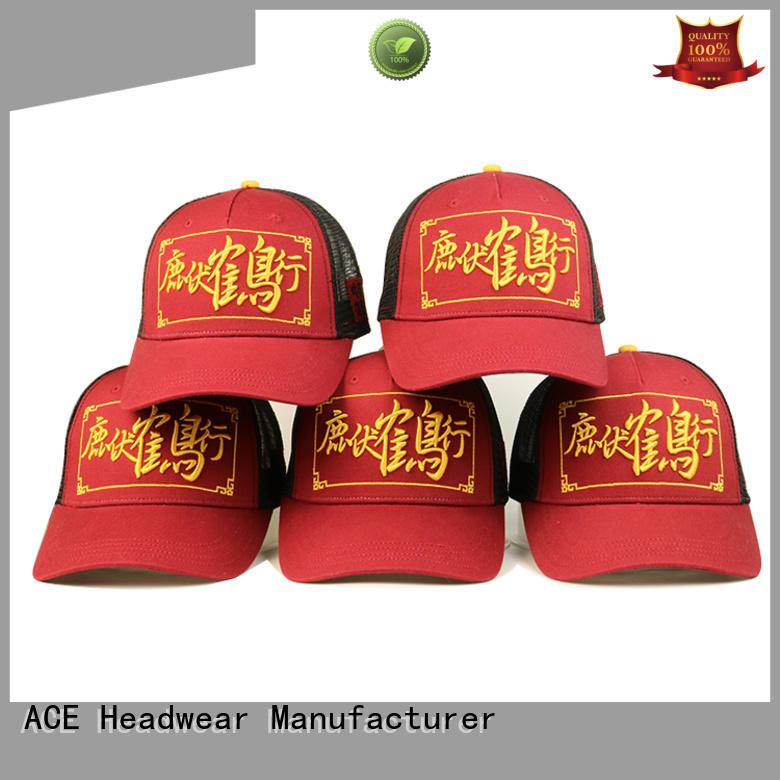 ACE funky bike cap supplier for beauty
