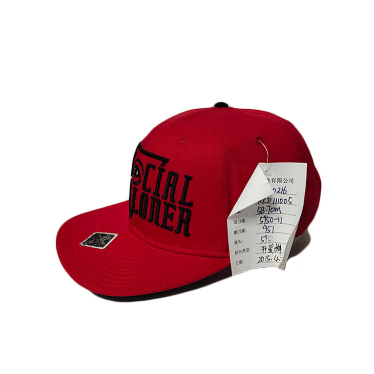 ACE decoration cool snapback caps supplier for fashion-1