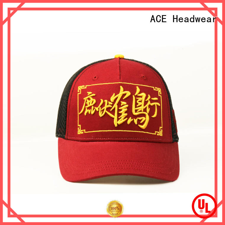 ACE words outdoor cap free sample for Trucker
