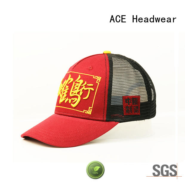ACE flat grey trucker cap buy now for beauty