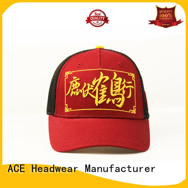 at discount trucker cap design genuine for wholesale for beauty