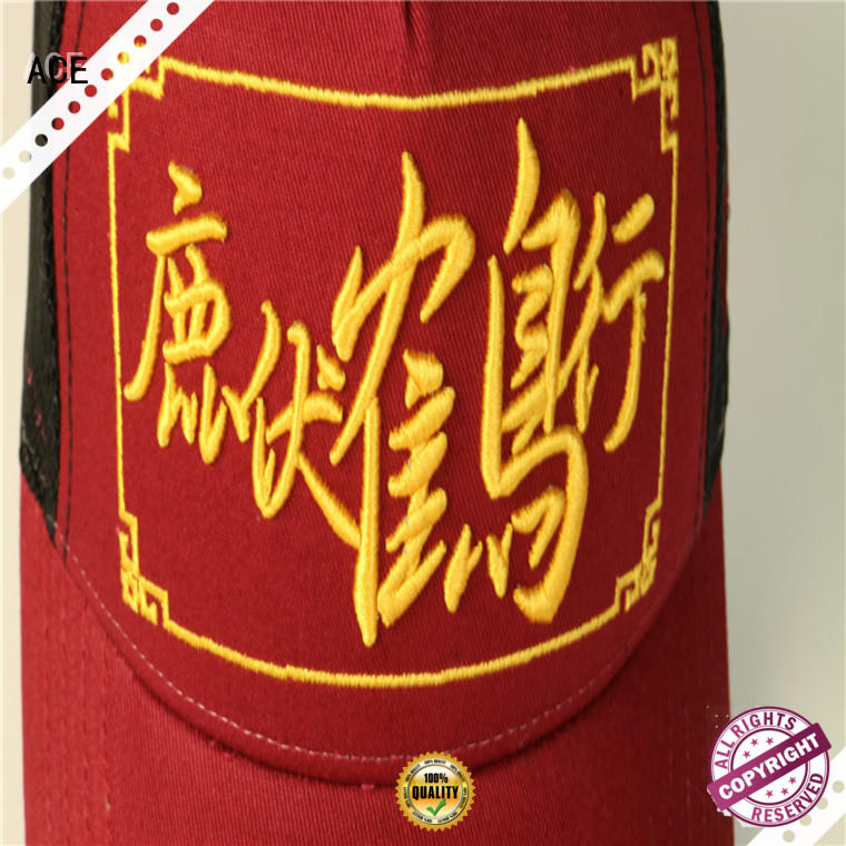 ACE portable cycling cap free sample for fashion