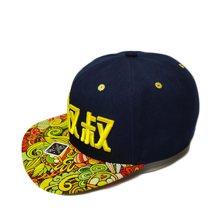 ACE tiger blank snapback hats buy now for fashion-3